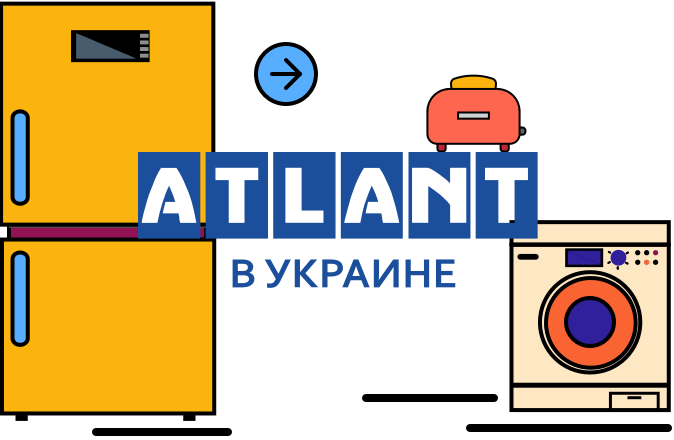 https://juzzzt.com/wp-content/uploads/2019/08/02.-Atlant-active.png