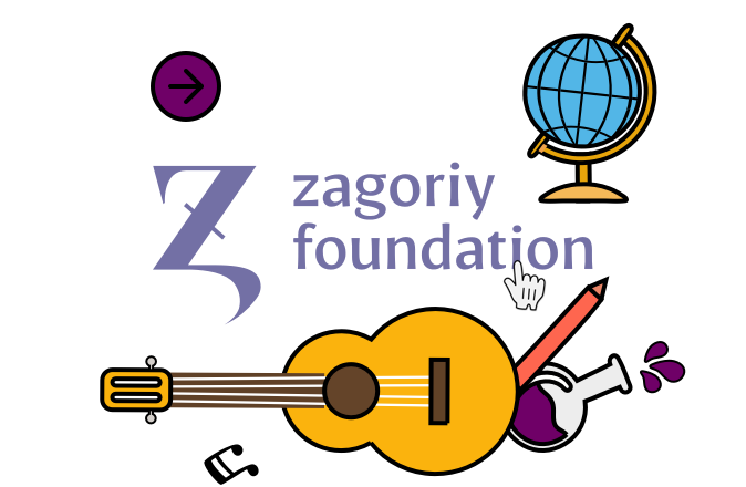 https://juzzzt.com/wp-content/uploads/2020/07/02.-Zagoriy-Foundation-active.png